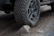 all terrain ta ko2 gallery image 1