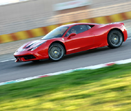 car edito michelin f458 tyres