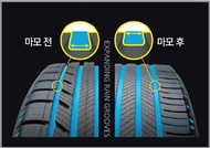자동차 안내 9 2 타이어