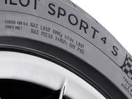 자동차 안내 michelin pilot sport 4 s design 타이어