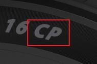 アジリス キャンピング CP