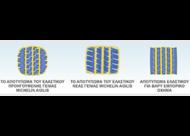Αυτοκίνητο Εικόνα agilis durable compound patch 441x119 Ελαστικά