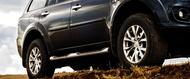 Altri veicoli Sfondo suv header 1 max Consigli e suggerimenti