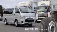 MICHELIN AGILIS3 お客様の声 日本航運 株式会社